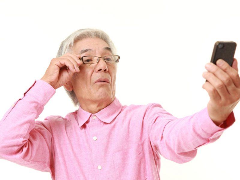 Occhiali presbiopia